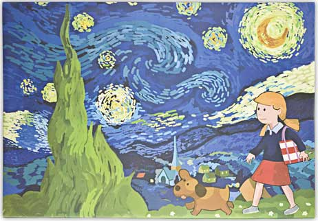 starry night van gogh imaginarium